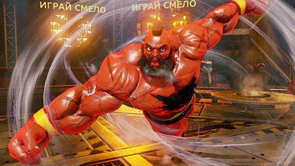 Street Fighter V Arcade Edition herunterladen